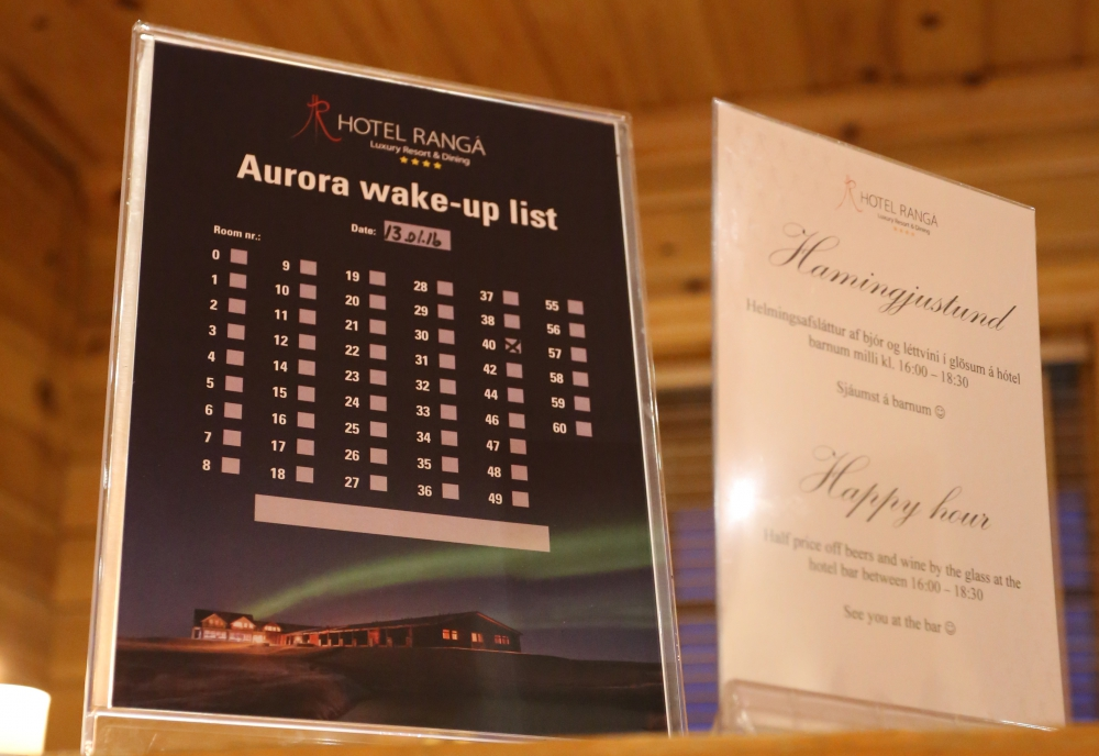 Aurora Wake Up List
