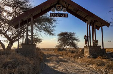 Gate to the Serengeti, Tanzania